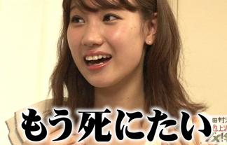 元NMB48高野祐衣が男の小娘フウゾク店に潜入し射精の瞬間を見た結果wwwwww(写真51枚)