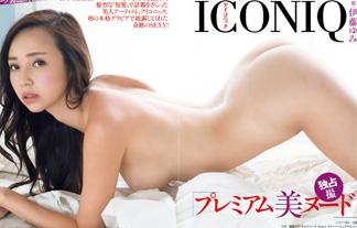 (セミぬーど)ICONIQ改め伊藤ゆみ、チクビ見えそうな裸限界ショット☆(写真30枚)
