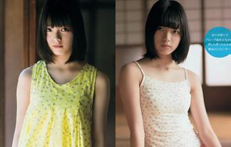 欅坂46平手友梨奈(15)の発育途上な体から溢れだすサイレントシコリティ(写真26枚)