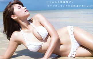 久松郁実のはちきれそうなぽちゃ体、オチンチン擦りつけたすぎワロタwwwwww(写真33枚)