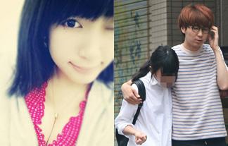 ゲス川谷新恋人(19)のミズ着写真がコチラ☆これは嫉妬不可避wwwwww(写真30枚)