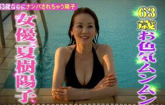 大物女優・夏樹陽子、63才で最新ミズ着公開wwwwwwDカップお乳が凄いwwwwww 写真27枚