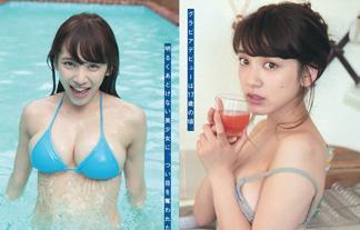 都丸紗也華のハミ乳最新グラビア☆この身体で数日前まで未成年だったんだぜ…(写真30枚)