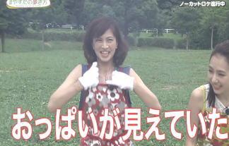 (写真あり)安田美沙子(34)お乳放送事故wwwwww2ch「見えた☆」「意外とでかいwwww」 写真67枚