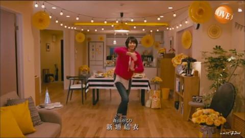新垣結衣 ドラマ「逃げ恥」ダンス キャプ画像01
