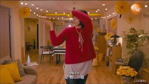 新垣結衣 ドラマ「逃げ恥」ダンス キャプ画像05