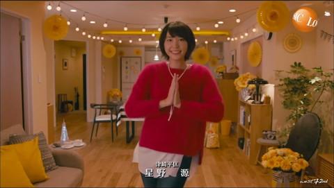 新垣結衣 ドラマ「逃げ恥」ダンス キャプ画像07