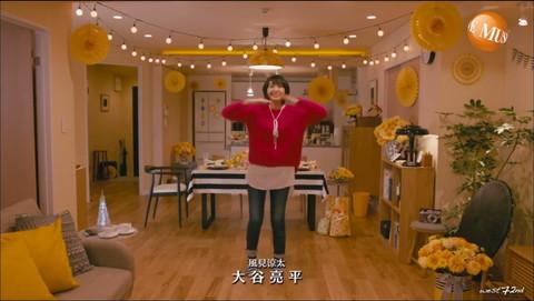 新垣結衣 ドラマ「逃げ恥」ダンス キャプ画像08