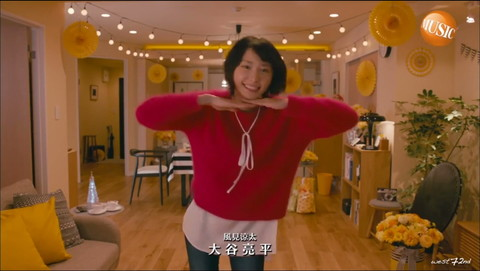 新垣結衣 ドラマ「逃げ恥」ダンス キャプ画像10