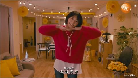 新垣結衣 ドラマ「逃げ恥」ダンス キャプ画像11