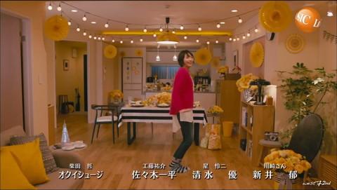 新垣結衣 ドラマ「逃げ恥」ダンス キャプ画像18