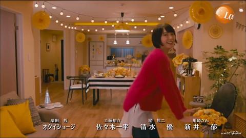 新垣結衣 ドラマ「逃げ恥」ダンス キャプ画像19