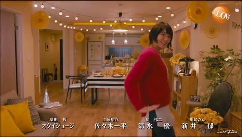 新垣結衣 ドラマ「逃げ恥」ダンス キャプ画像20