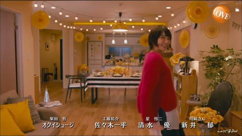 新垣結衣 ドラマ「逃げ恥」ダンス キャプ画像21