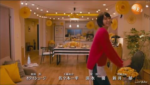 新垣結衣 ドラマ「逃げ恥」ダンス キャプ画像22