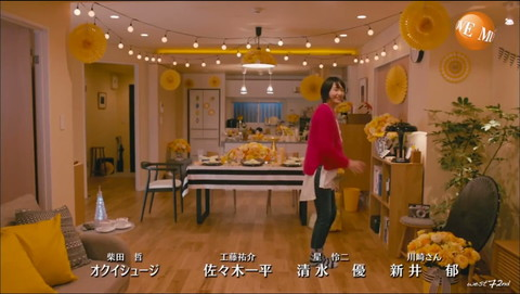 新垣結衣 ドラマ「逃げ恥」ダンス キャプ画像23