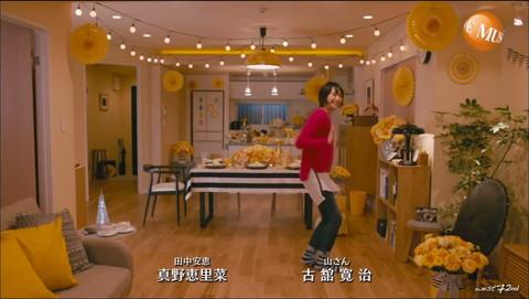 新垣結衣 ドラマ「逃げ恥」ダンス キャプ画像24