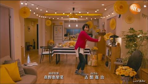新垣結衣 ドラマ「逃げ恥」ダンス キャプ画像25