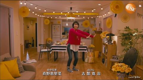 新垣結衣 ドラマ「逃げ恥」ダンス キャプ画像26