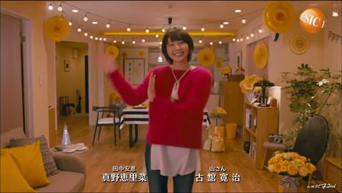新垣結衣 ドラマ「逃げ恥」ダンス キャプ画像27