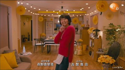 新垣結衣 ドラマ「逃げ恥」ダンス キャプ画像28