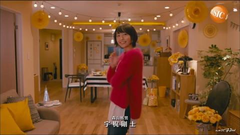 新垣結衣 ドラマ「逃げ恥」ダンス キャプ画像31