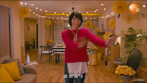 新垣結衣 ドラマ「逃げ恥」ダンス キャプ画像32