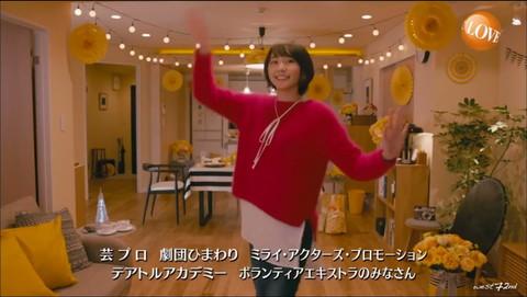 新垣結衣 ドラマ「逃げ恥」ダンス キャプ画像35