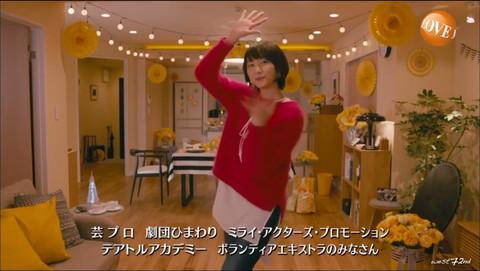 新垣結衣 ドラマ「逃げ恥」ダンス キャプ画像36