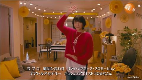 新垣結衣 ドラマ「逃げ恥」ダンス キャプ画像37