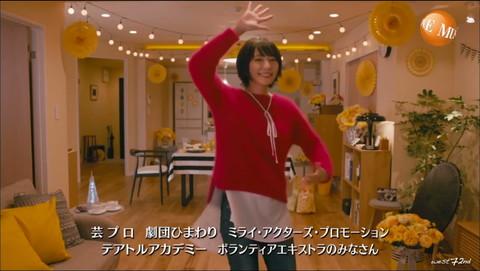 新垣結衣 ドラマ「逃げ恥」ダンス キャプ画像38