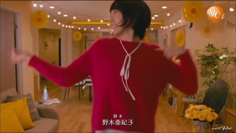 新垣結衣 ドラマ「逃げ恥」ダンス キャプ画像40