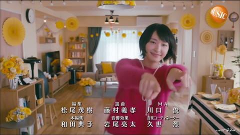 新垣結衣 ドラマ「逃げ恥」ダンス キャプ画像43