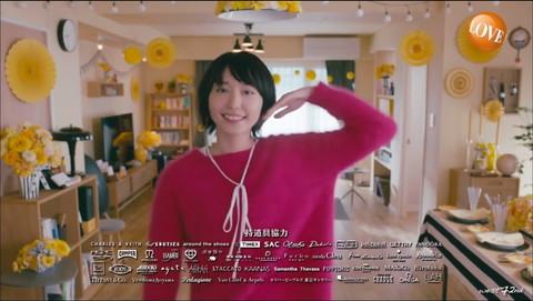 新垣結衣 ドラマ「逃げ恥」ダンス キャプ画像45