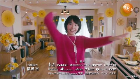 新垣結衣 ドラマ「逃げ恥」ダンス キャプ画像46
