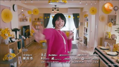 新垣結衣 ドラマ「逃げ恥」ダンス キャプ画像47