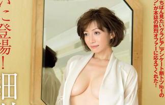 細川ふみえ(45)最新セミぬーど☆あのロケット乳は劣化知らずだった☆ 写真8枚