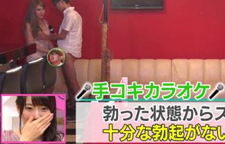 元AKB48松井咲子がえろ番組でテコキ射精&野菜おなにーに大ムラムラwwwwww(写真65枚)