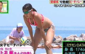 未成年ビーチバレー女子選手・村上礼華の半裸ユニフォームwwwwww地上波でこれ放送していいのかwwwwww 写真36枚