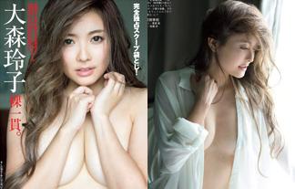 大森玲子、裸セミぬーど☆リベンジポルノで引退した元清純派あいどるの現在…(写真28枚)
