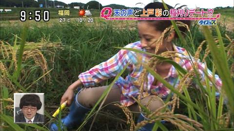上戸彩お宝エロ画像21
