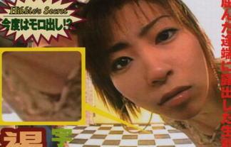 (衝撃写真)宇多田ヒカルのチクビポ少女事故wwwwwwビルボード歌手の黒歴史wwwwww 写真41枚