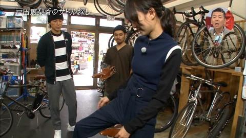 戸田恵梨香 騎乗位 絶頂 エロ画像03