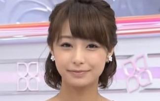 美巨乳アナウンサー宇垣美里がカワイすぎる☆熱愛中の彼はいるのか☆