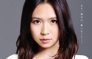 MUTEKIからAi名義でDraftKing元ボーカルerica がav女優新人と話題に☆