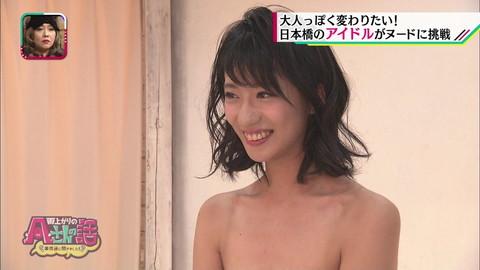 アイドル ヌード TVキャプ画像07