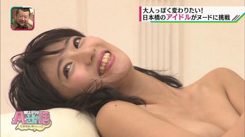アイドル ヌード TVキャプ画像15