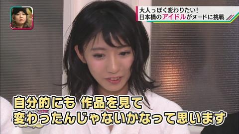アイドル ヌード TVキャプ画像27
