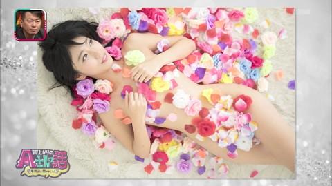 アイドル ヌード TVキャプ画像31