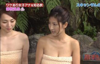 アナウンサー混浴入浴お乳キター☆☆スイカップの谷間スゲーwwwwwwwwww(キャプ写真)